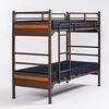 Platinum Spring Base Bunk